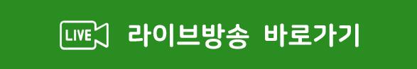 2018 서울 코리아오픈 국제휠체어테니스 대회