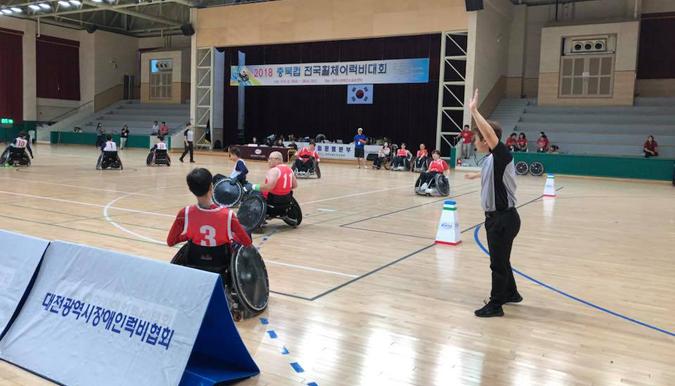 2018 충북컵 전국휠체어럭비대회