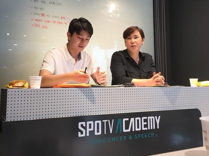 제2기 방송 해설자 양성 교육 개최