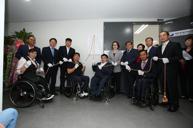 13일 대한장애인체육회 체육인지원센터 개소