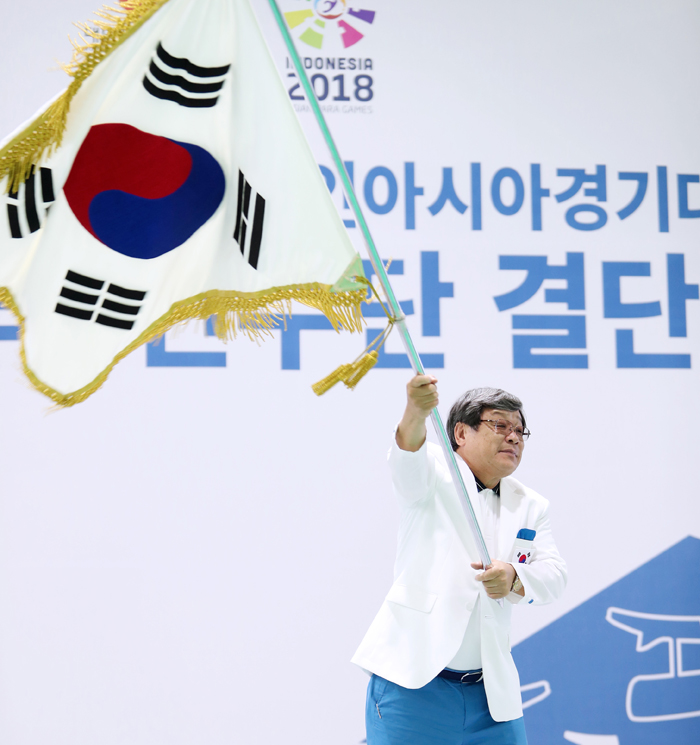 2018 인도네시아 장애인아시아경기대회 결단식