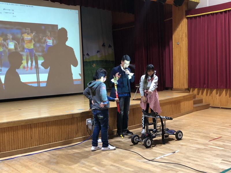 대한장애인체육회 I'm POSSIBLE 프로그램 운영