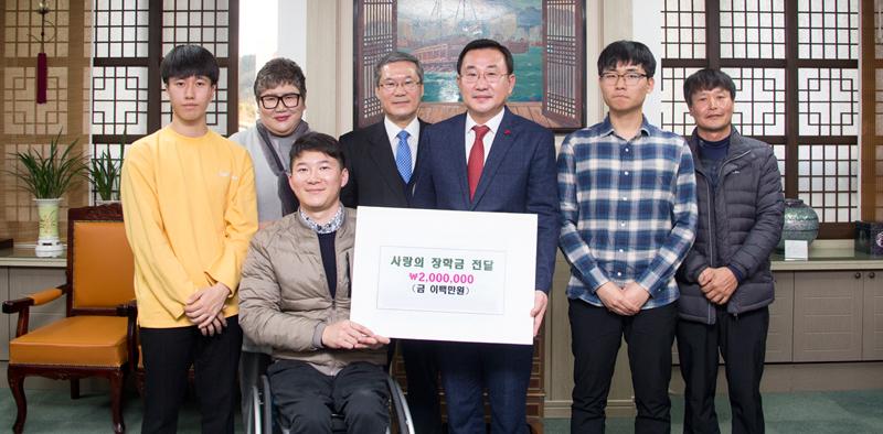 김규대 국제패럴림픽위원회 자문위원, 고향 후배에게 장학금 전달