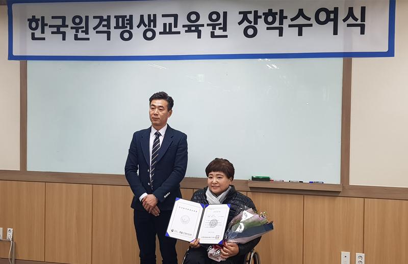 제16회 전국장애인동계체육대회 개최
