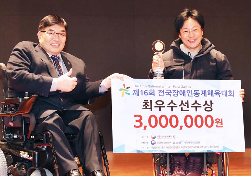 제16회 전국장애인동계체육대회 휠체어컬링 KBS1TV 중계 방영