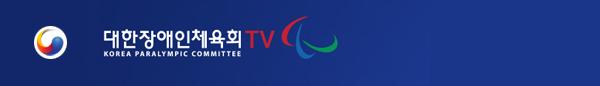 KPC-TV: http://www.kpc-tv.kr