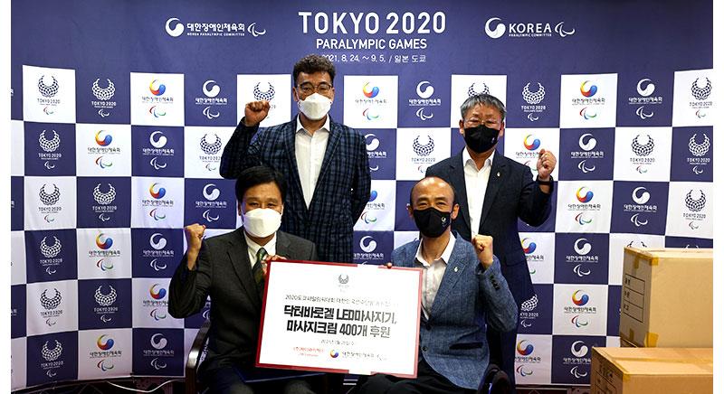 2020 도쿄 패럴림픽대회 국가대표선수단 대회 참가 관련 교육 진행