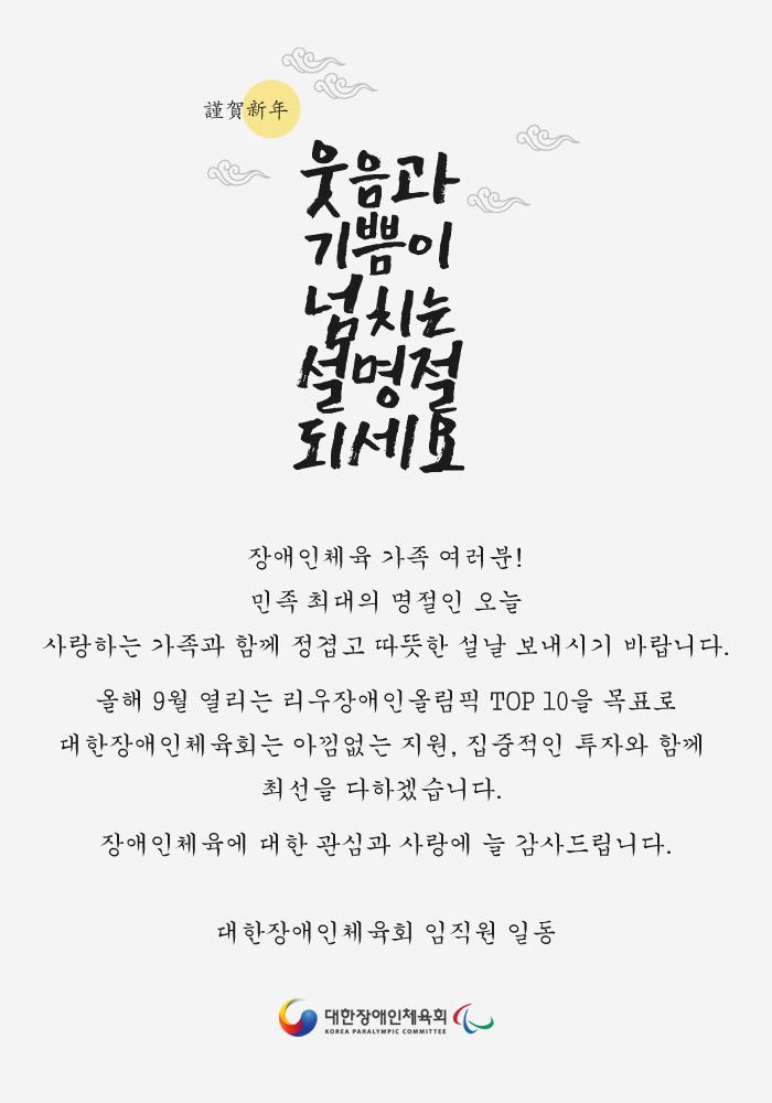 2016년 02월 02일 431호