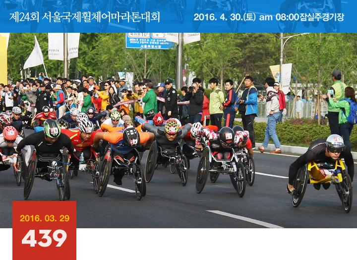 2016년 03월 29일 439호