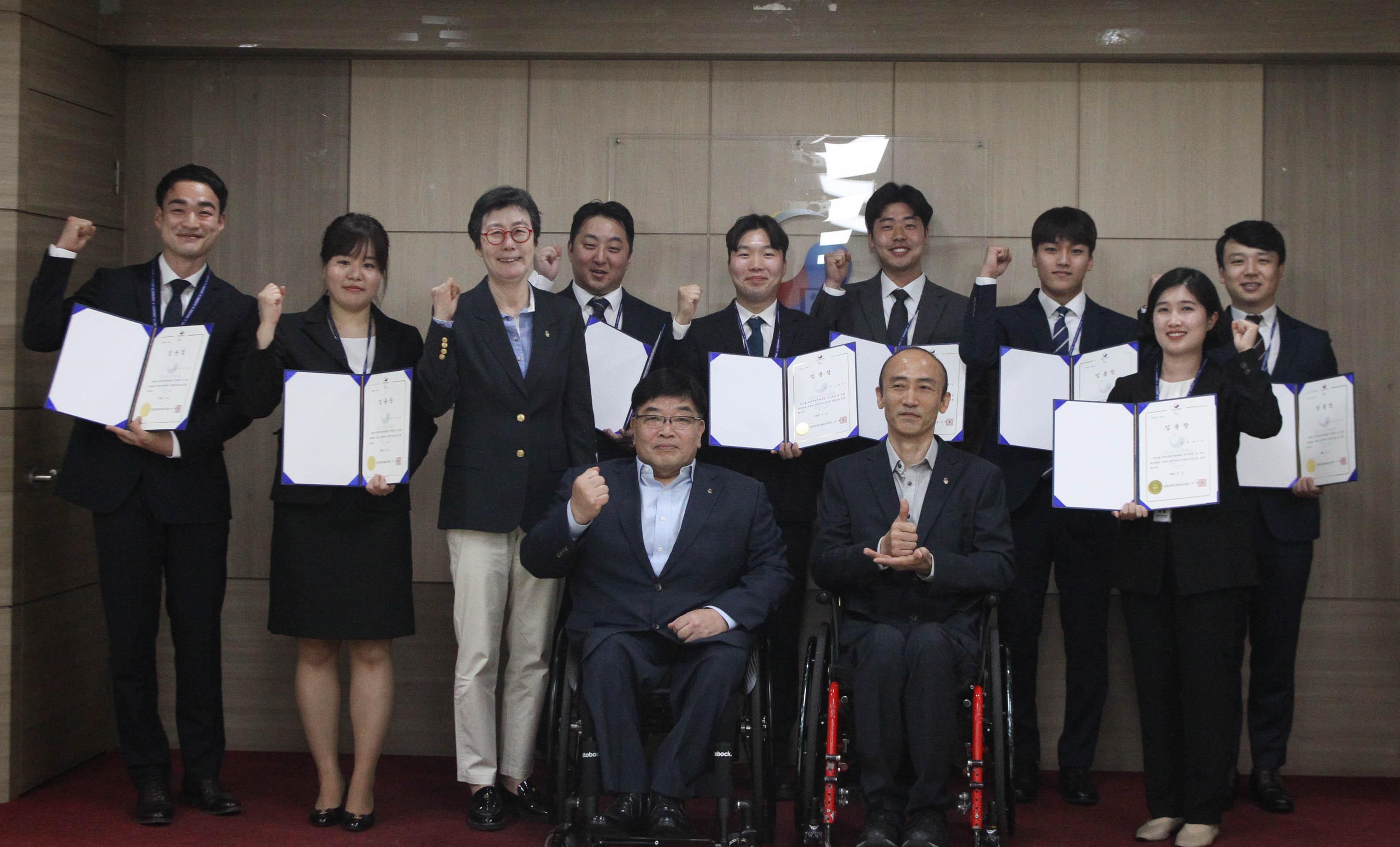 대한장애인체육회 신입직원 채용 및 배치