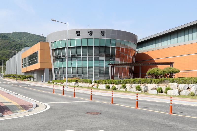 이천 훈련원으로 이전한 체육인지원센터