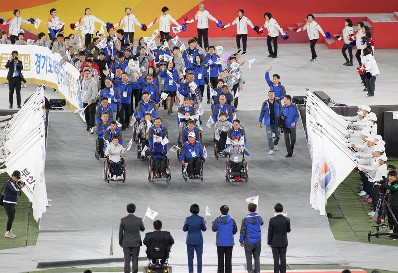 지난해 제13회 전국장애학생체전 사진