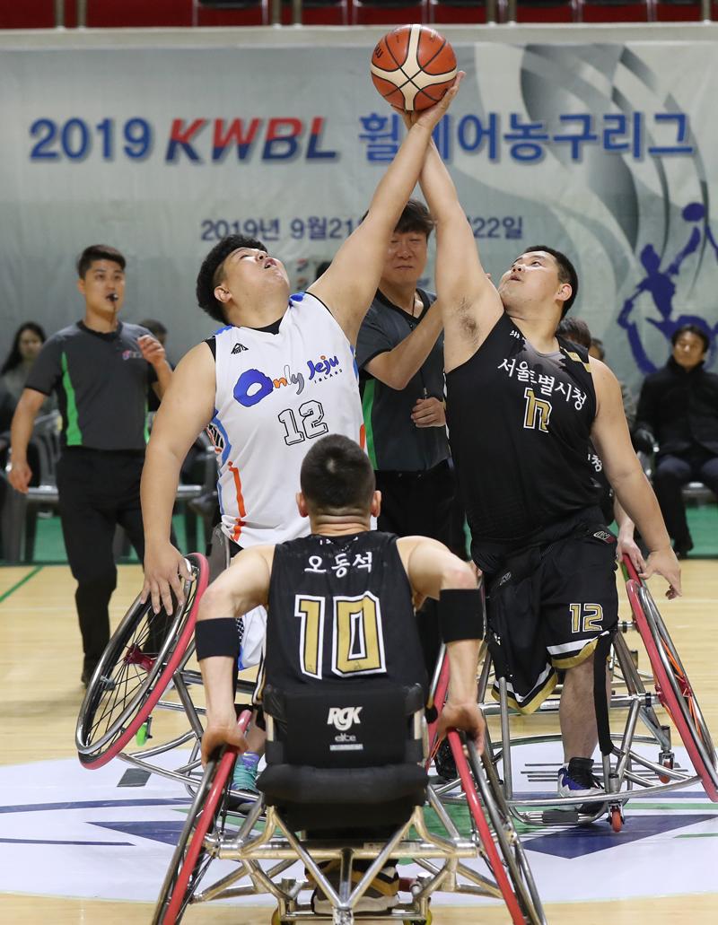 2020 KWBL 휠체어농구리그 개막