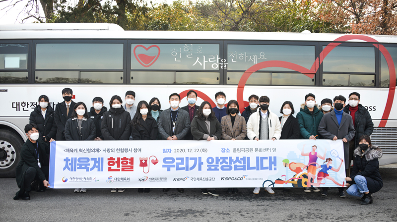 사회공헌활동 '사랑의 헌혈' 동참하는 모습