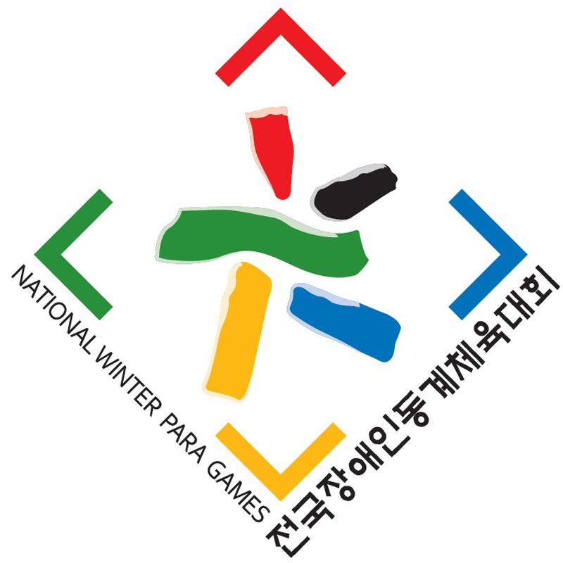 제18회 전국장애인동계체육대회 로고